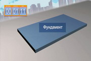 "3D graphics for the presentation of the plant ""Kislorodmash"" - 14"
