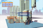 "3D graphics for the presentation of the plant ""Kislorodmash"" - 19"