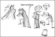 "Pictures, images and searching characters for animation ""Travelling of brave soldier Svejk""- 11"