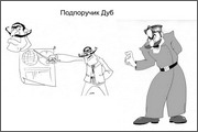 "Pictures, images and searching characters for animation ""Travelling of brave soldier Svejk""- 17"