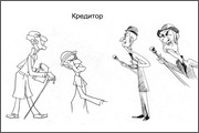 "Pictures, images and searching characters for animation ""Travelling of brave soldier Svejk""- 19"